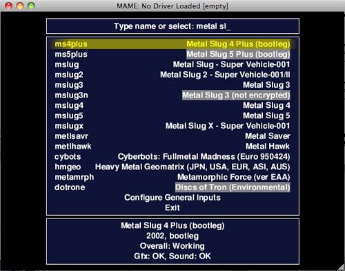 mac-emu net - dossier Quel logiciel pour jouer sur MAME ?